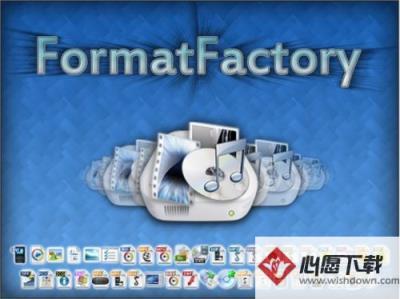 格式工厂怎么用?视频格式转换器使用教程