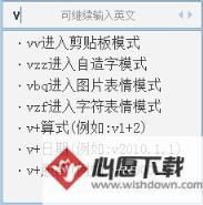 如何将QQ资料昵称等变成空白_wishdown.com