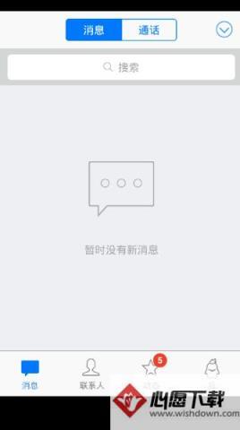 ?#21482;�QQ资料最近在听怎么设置?