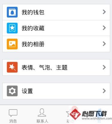 手�CQQ�Y料最近在�怎么�O置?_www.xfawco.com.cn