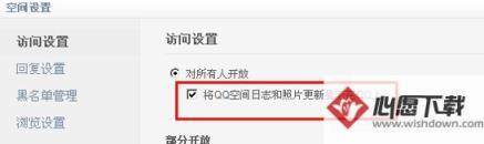 QQ资料卡上不显示空间、游戏人生、微博、问问等信息