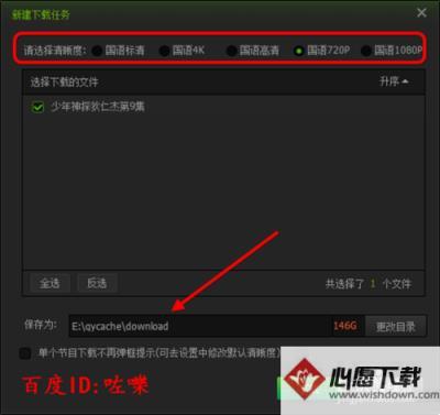 �燮嫠���l怎么下�d到��X上_www.xfawco.com.cn