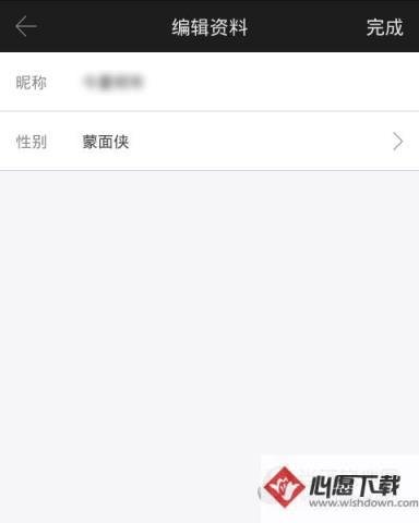 """百词斩""""编辑资料""""界面"""