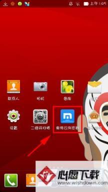 如何把手机傲游设置成默认浏览器_www.rkdy.net