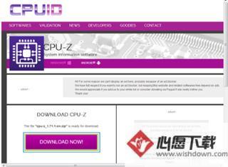 CPU-Z官网