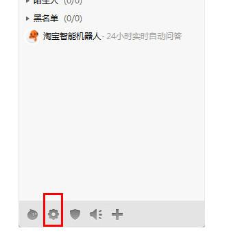 阿里旺旺买家版2016官方下载