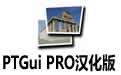 PTGui PRO(全景制作工具) v11 Beta 8 免费版