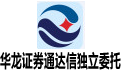 华龙证券独立交易软件 v6.29官方版