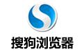 搜狗瀏覽器電腦版 v7.5.5.26105 官方版