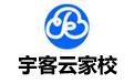 宇客云家校 v2.12.15.6 免费版