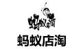 蚂蚁店淘 v9.17 官方版