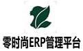 零时尚ERP管理平台 v1.1.1官方版