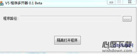 倩女幽魂v5多开工具 官方版