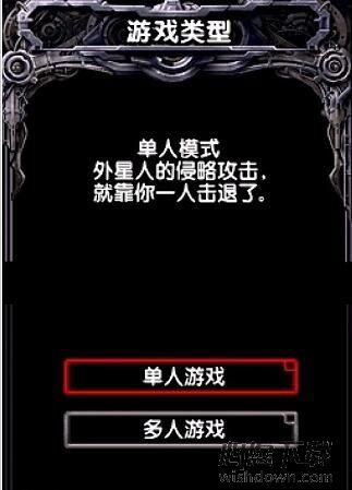 nds魂斗罗4中文版汉化完整版_wishdown.com