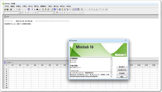 Minitab16官方版