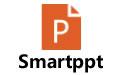 Smartppt官方免费版 v1.12.0.8官方版