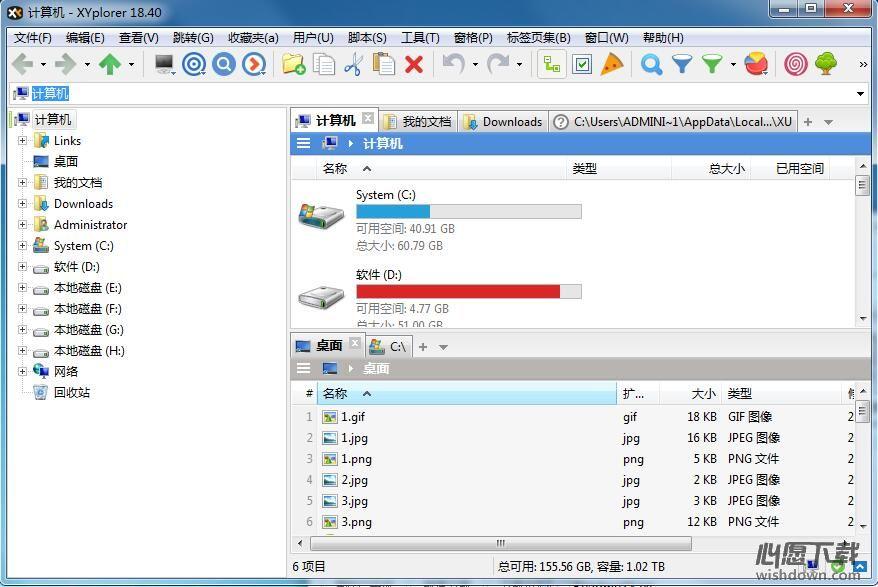 XYplorer破解版(文件管理软件) v18.50.0105 绿色版