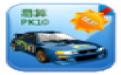易算北京赛车PK10/北京PK10 v7.3免费版