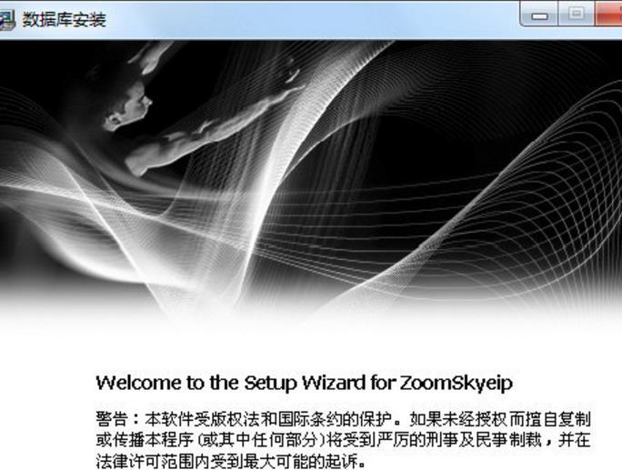天纵行政管家最新版 v6.0 官方版