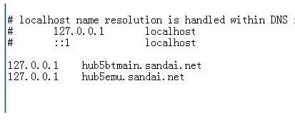 迅雷下载老是报任务出错修复工具最新版_wishdown.com