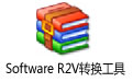Able Software R2V(CAD转换工具) V5.5.040330 汉化版