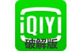 爱奇艺vip视频免费播放器 V1.0 绿色免费版
