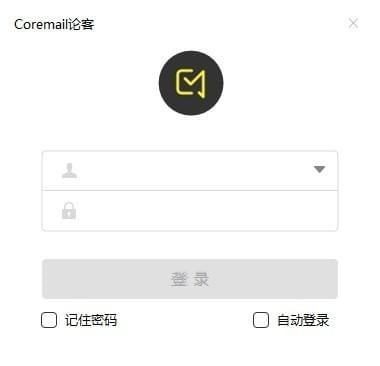 coremail论客