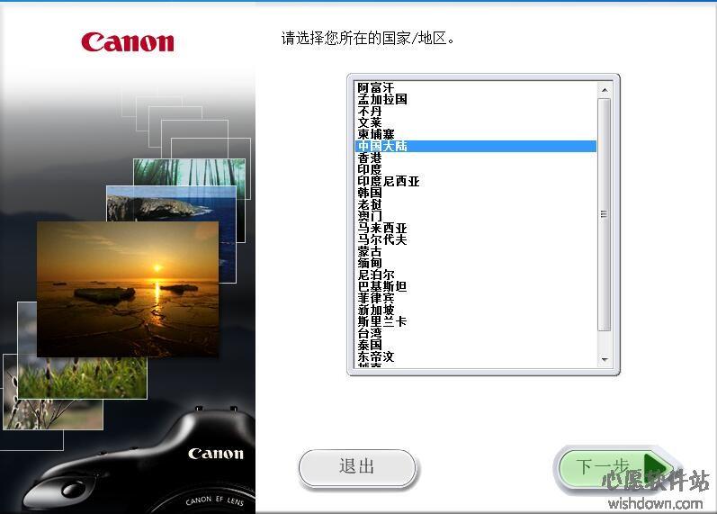 picture style editor中文版(佳能相机图片处理软件) v1.18.10 官方最新版