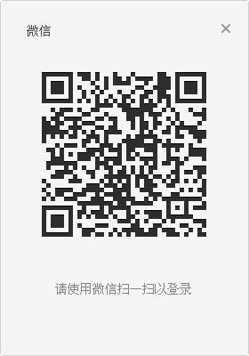 微信电脑版v2.6.5.33 官方最新版_wishdown.com