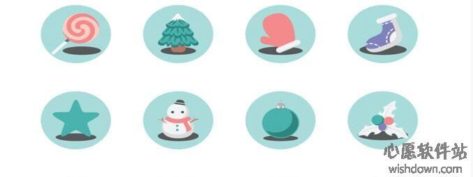圣诞清新系列图标