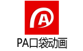 PA口袋动画 v4.0.0 官方最新版