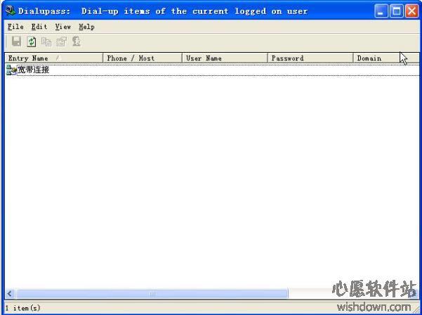 dialupass(路由器宽带密码查看器) v3.1.6 官方版