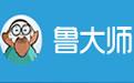 鲁大师官方下载 v5.15.18.1060 官方最新版