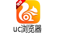 uc浏览器电脑版 v6.2.4092.1 最新版