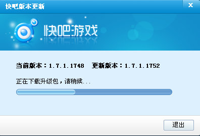 快吧游�蚝�v5.3.1.7720官方版_www.xfawco.com.cn