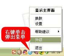 快吧游戏盒v5.3.1.7720官方版_wishdown.com