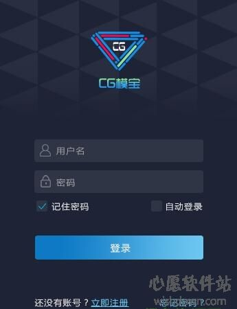 cg模宝max辅助插件 官方版