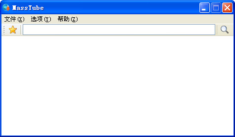 MassTube_YouTube视频下载器 v12.9.7.343中文版