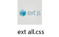 ext all.css(层叠样式表单) 官方版