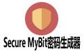 Secure MyBit密码生成器 v2.0.1中文版