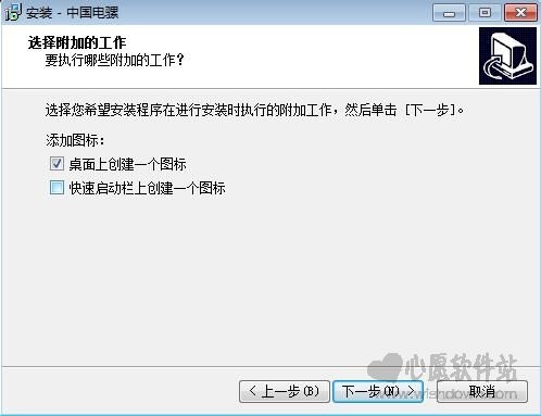 中国电骡(资源共享)v1.2 官方版_wishdown.com