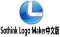 Sothink Logo Maker中文版 v2.2中文版