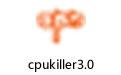 cpukiller3.0(cpu降速工具) v1.0.5.4 绿色版