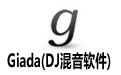 Giada_DJ和现场表演音频工具 v0.15.2官方版