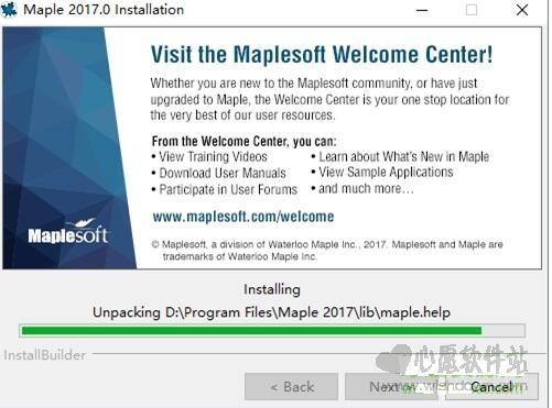 maplesoft maple2017 中文破解版