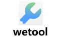 Wetool_微信管理工具 v2.2.5 官方版