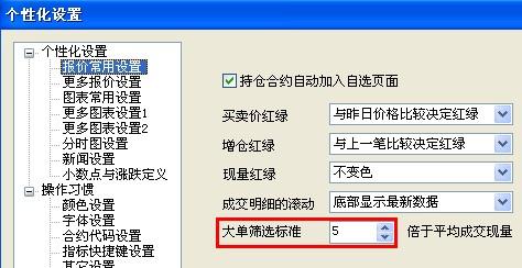 文华财经v8.3.403 官方最新版_wishdown.com