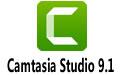 Camtasia Studio 9.1 9.1官方版及漢化補丁