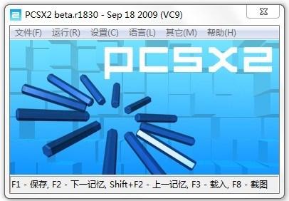 PCSX2