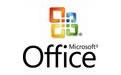 Office2003 SP3五合一 龙卷风精简版